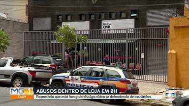 Empresário indiciado por abusos de 10 mulheres em BH divulga vídeo se defendendo - Indiciado por abusos contra mais de dez mulheres em Belo Horizonte, o empresário Cleidison dos Santos, que é considerado foragido pela Polícia Civil, divulgou em suas redes sociais um vídeo em que se diz inocente das acusações.