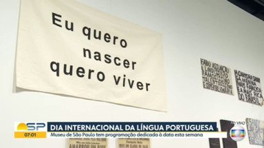 Museu da Língua Portuguesa promove atividades especiais pra celebrar o idioma - Dia Internacional da Língua Portuguesa é comemorado em 5 de maio.