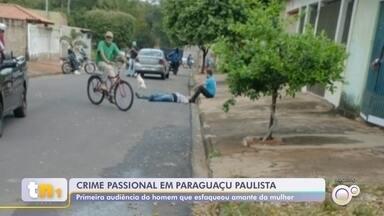 Acusado de matar barbeiro a facadas em Paraguaçu Paulista tem primeira audiência - Crime cometido no início de junho teria tido motivação passional, segundo investigação da Polícia Civil. Vigilante de 37 anos que ficou sentado perto da vítima ferida vai responder por homicídio simples.