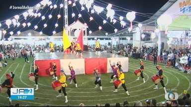 Bon Odori 2021 será evento teste para retomada das atividades culturais em Goiânia - Edição terá mil participantes.