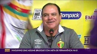 Waguinho Dias assume Brusque com meta de permanência na Série B - Waguinho Dias assume Brusque com meta de permanência na Série B