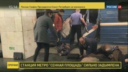 Explosão em metrô na Rússia deixa mortos e feridos