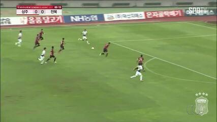 Ricardo Lopes faz gol mais rápido da história do Campeonato Sul Coreano; veja