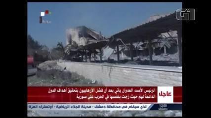 Imagens mostram destruição após ataque na Síria