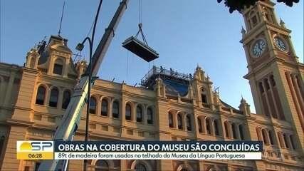 Parte externa do Museu da Língua Portuguesa está totalmente recuperada