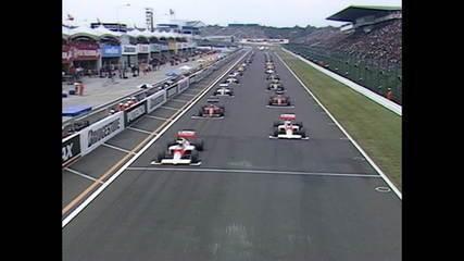 Melhores momentos do GP do Japão de Fórmula 1 em 1989