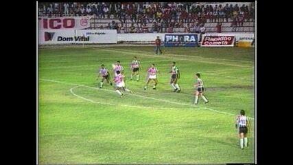 Há 30 anos, Náutico vencia Atlético-MG por 3 a 2 em dia de gol mais rápido do Brasileirão