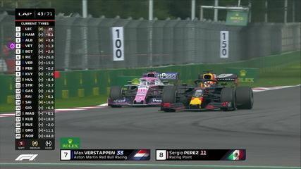 Verstappen ultrapassa Pérez e assume a sétima colocação