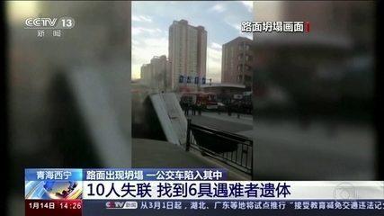 Buraco engole ônibus na China e seis pessoas morrem