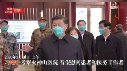 Presidente da China visita Wuhan, epicentro do novo coronavírus