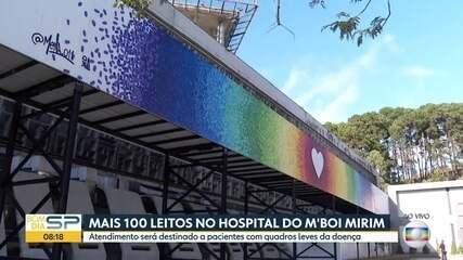 Hospital do M'Boi Mirim ganha 100 novos leitos para pacientes com coronavírus