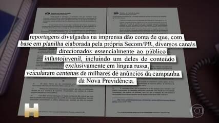TCU determina que Governo Federal pare de anunciar em determinados sites