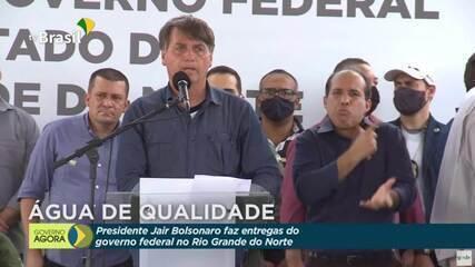 Bolsonaro diz que auxílio emergencial 'vai até dezembro, só não sei o valor'.