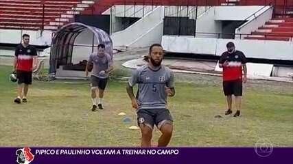 No Santa Cruz, Pipico e Paulinho treinam parte física em campo