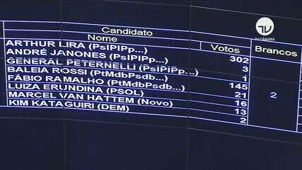 Arthur Lira é eleito presidente da Câmara: 'Devo ser a voz de todos e não a voz de mim'
