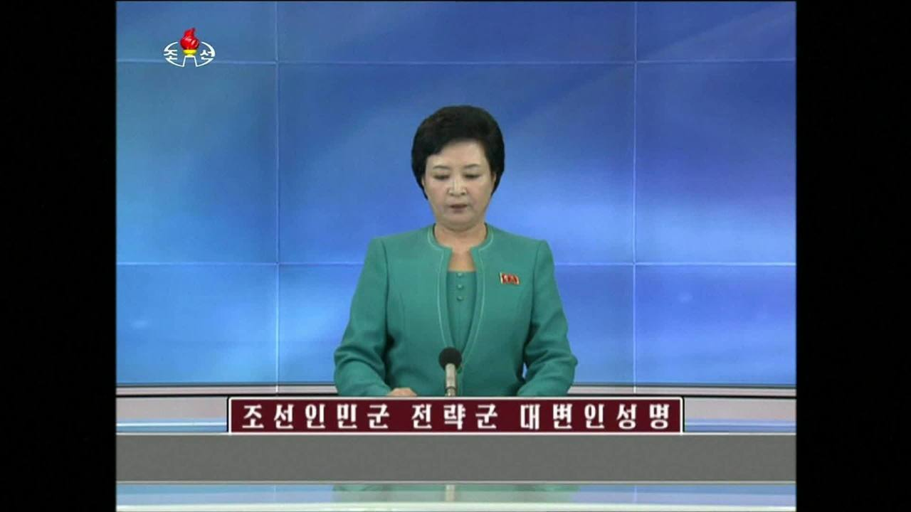 Coreia do Norte ameaça atacar com mísseis o território americano de Guam