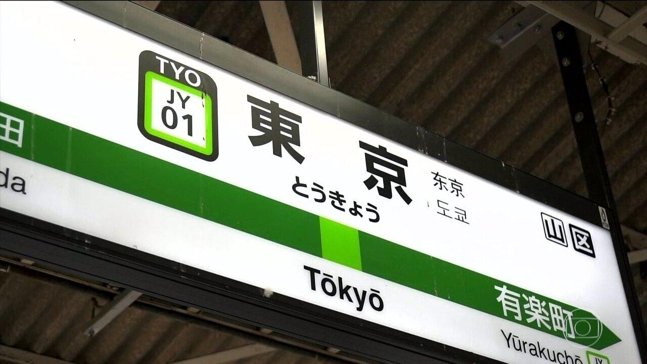 No Japão, cada estação de metrô tem uma música própria