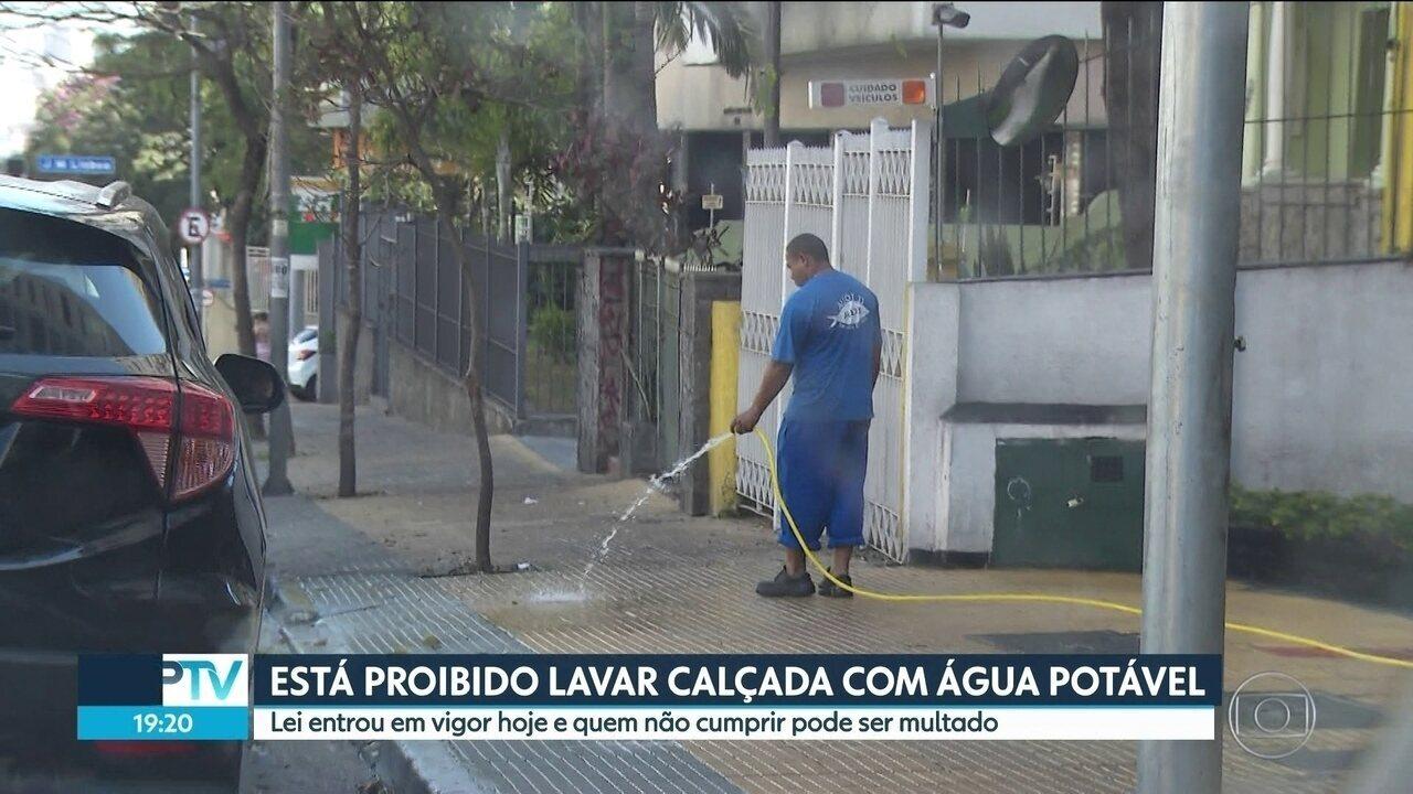 Quem lavar a calçada com água potável na capital poderá ser multado em R$250