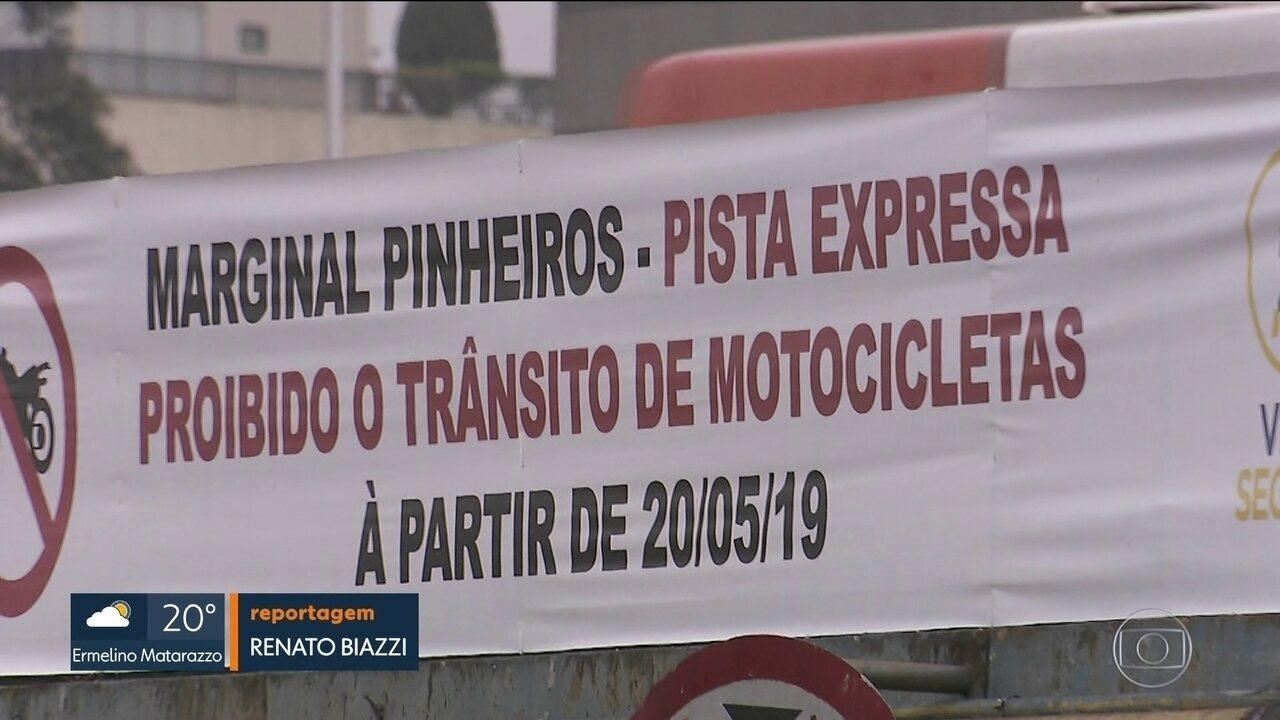 Circulação de motos passa a ser proibida na pista expressa na Marginal Pinheiros