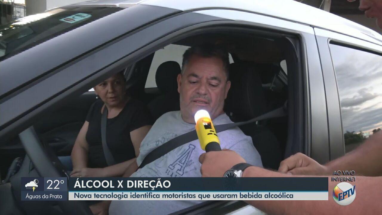 Polícia Rodoviária de São Carlos e região começa a usar o bafômetro passivo